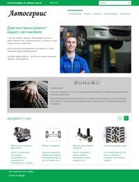 Сайт для поддержки малого бизнеса